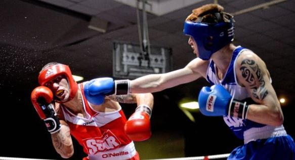 BoxingChampionships